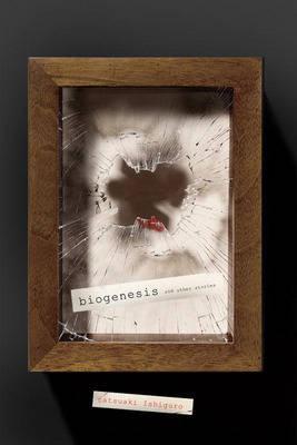 Biogenesis By Ishiguro, Tatsuaki